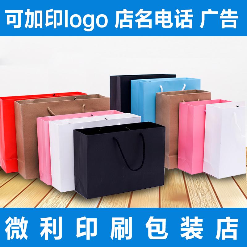 纸袋 牛皮纸袋 环保纸袋纸袋定做服装纸袋袋子礼品袋 手提袋包邮