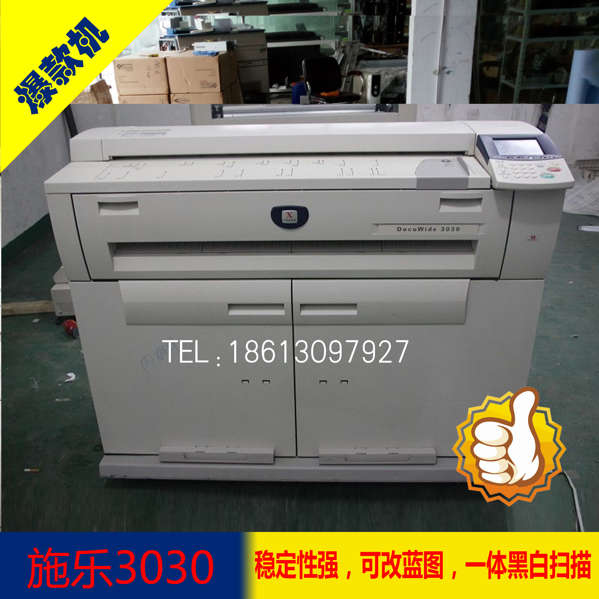 Tracing paper building a large figure printer dw6204 laser blueprint a0 tracing paper building a large figure printer dw6204 laser blueprint machine xerox 3030 engineering copier malvernweather Image collections