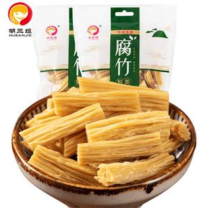 胡三姐鲜腐竹500g农家自制盐腐竹手工无添加黄豆制品正宗河南特产