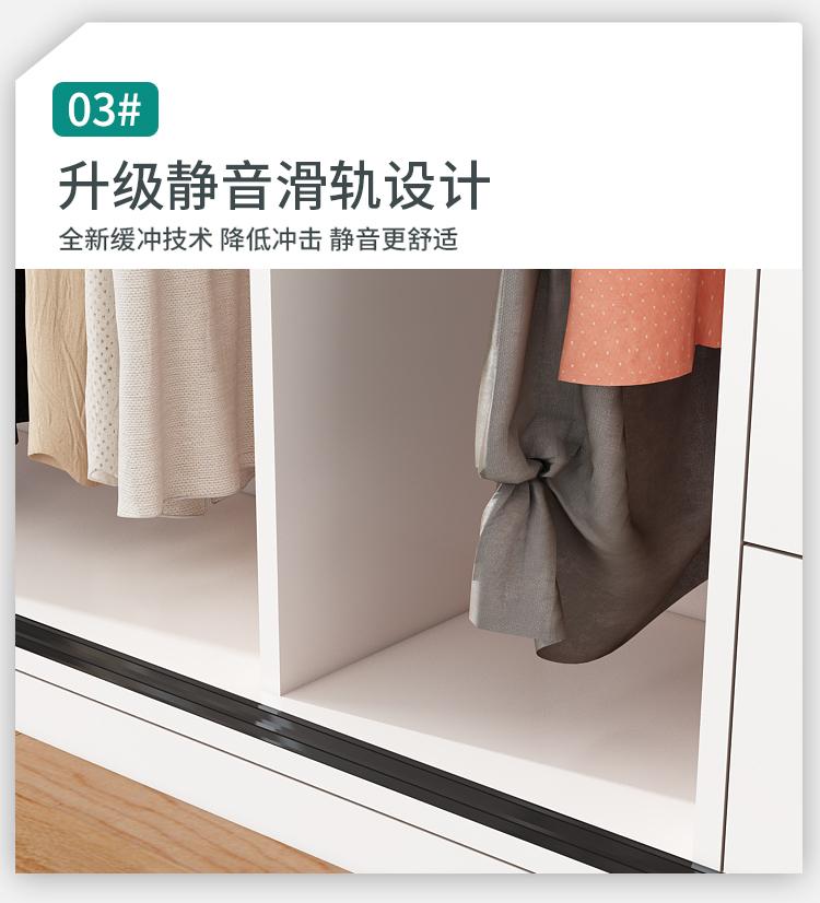 衣柜家用卧室现代简约实木拉门出租房用储物柜子儿童经济型衣橱详细照片