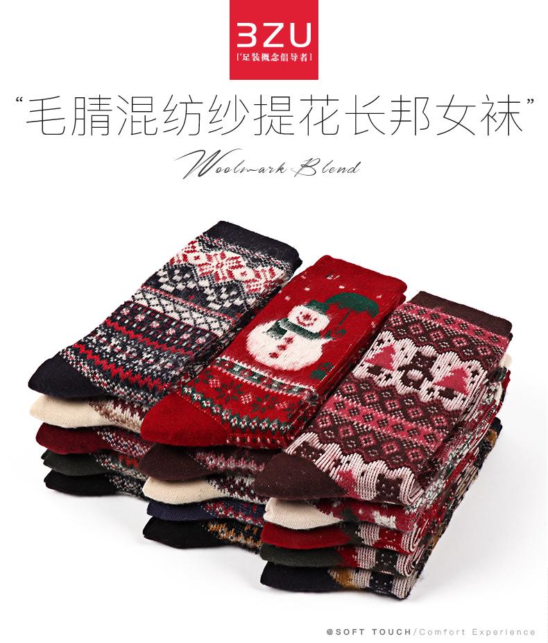 3ZU 足装秀 冬季加厚保暖中筒女式袜子 5双 天猫优惠券折后¥12.9包邮(¥32.9-20)多色组合可选 京东¥49