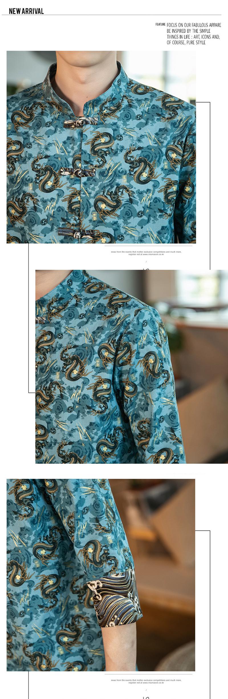 C945新春夏小龙五分袖中国风棉麻中袖衬衣盘扣衬衫男314A-1-P40