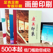 Printed album flyer printed DM single page A4 poster color page printing