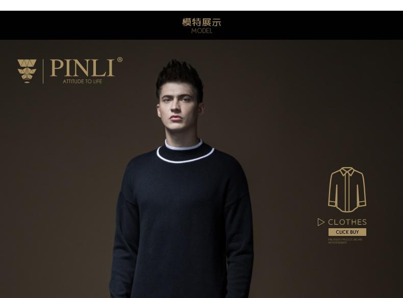Sản phẩm PINLI 2018 mùa đông mới quần áo nam nửa cổ áo len cao cổ áo thun B184310557 - Kéo qua