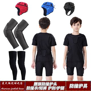 Rugby child elbow knee knee anti-collision clothing anti-collision basketball surge arm leggings ice hockey anti-collision
