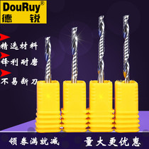 Imported single edge milling cutter acrylic PVC engraving machine cutter