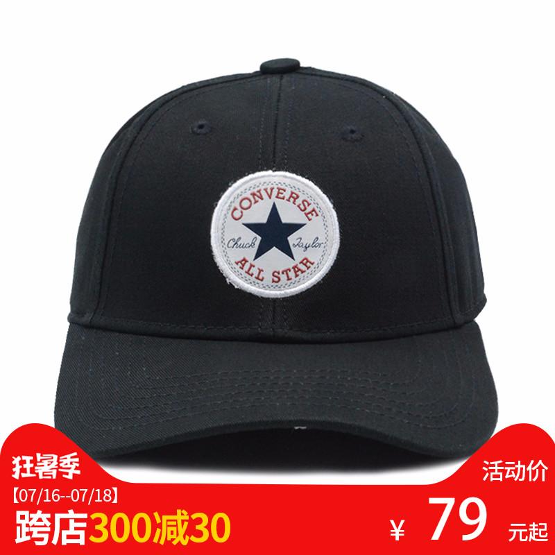 Converse Converse Hat 2018 Mùa Hè Nam Giới và Phụ Nữ Trung Tính Thể Thao Màu Rắn Bóng Chày Cổ Điển Cap 10005221-A01