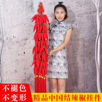 红辣椒挂饰客厅装饰挂饰年货大门新年喜庆