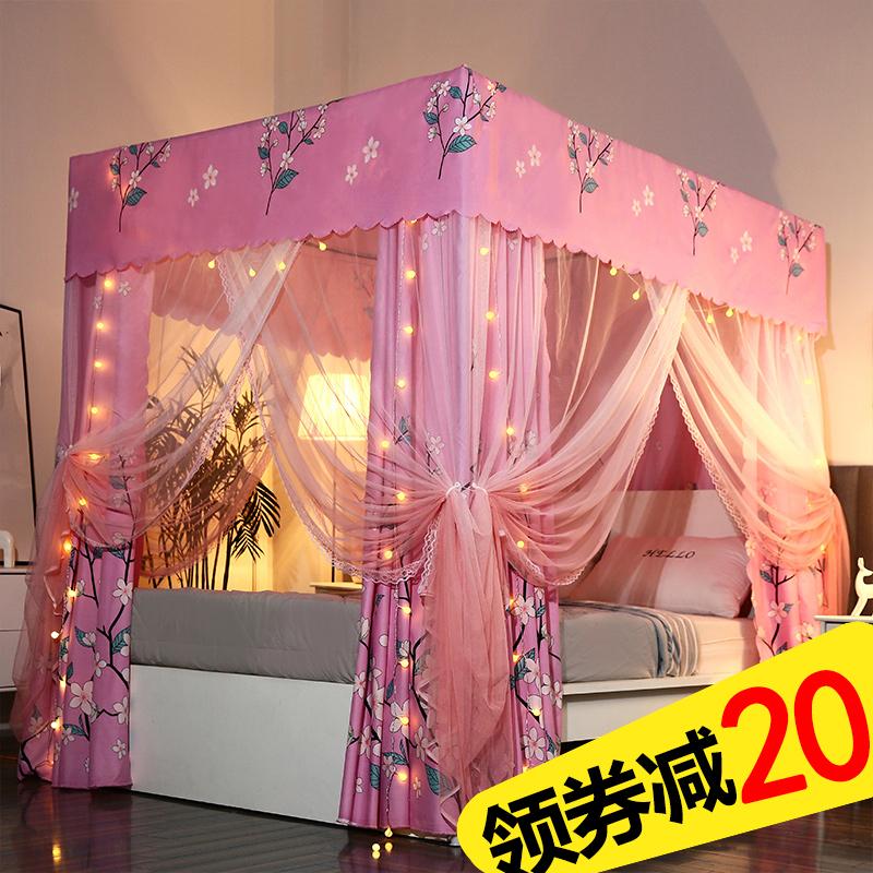 Công chúa mới che nắng vải rèm giường khung lưới chống muỗi tích hợp dày 1,5 mét 1,8 giường đôi nhà chống bụi - Lưới chống muỗi