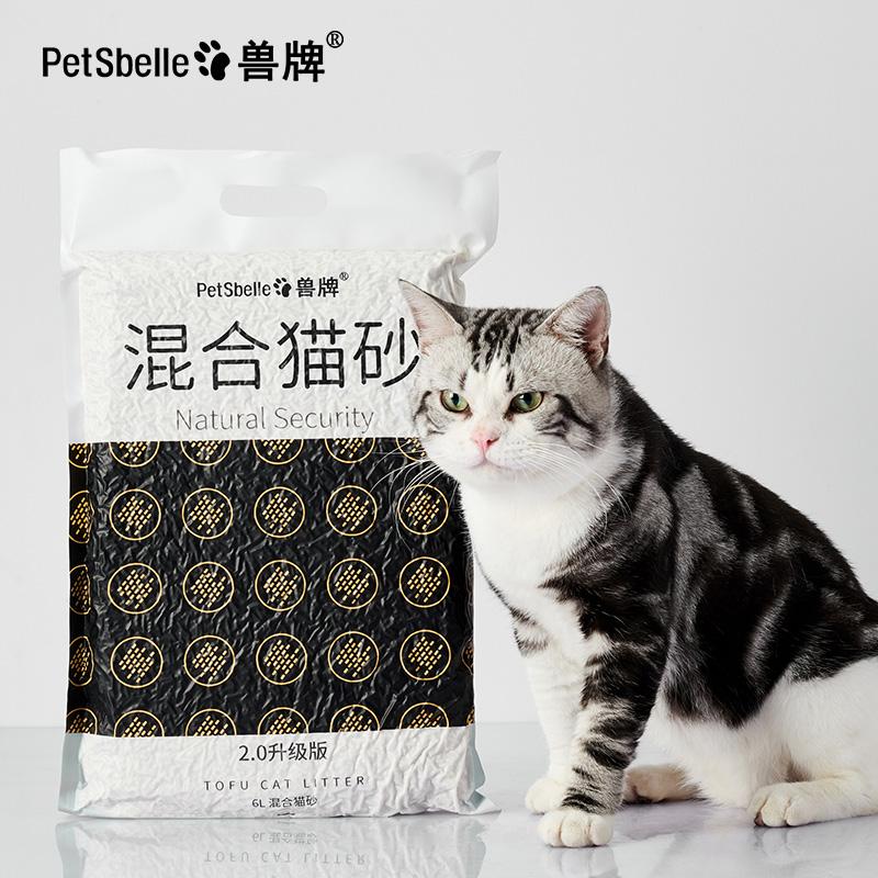 兽牌混合型豆腐猫砂膨润土无尘臭5斤装6L猫用品包邮非10公斤20斤