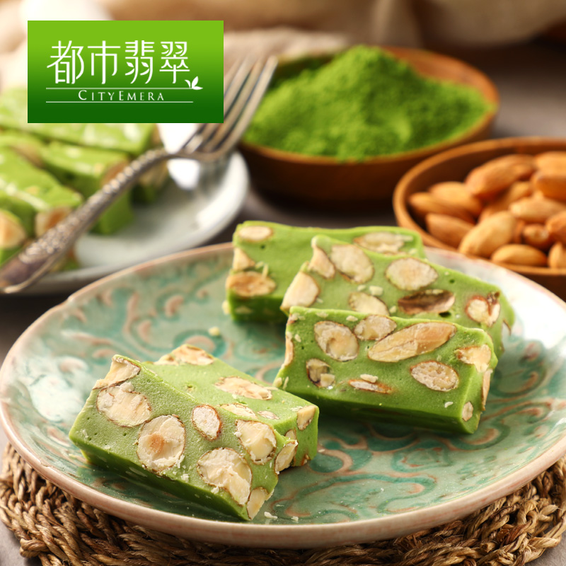 Matcha flavor nougat handmade cranberry strawberry candy gift box homemade  soft candy net red snacks toffee