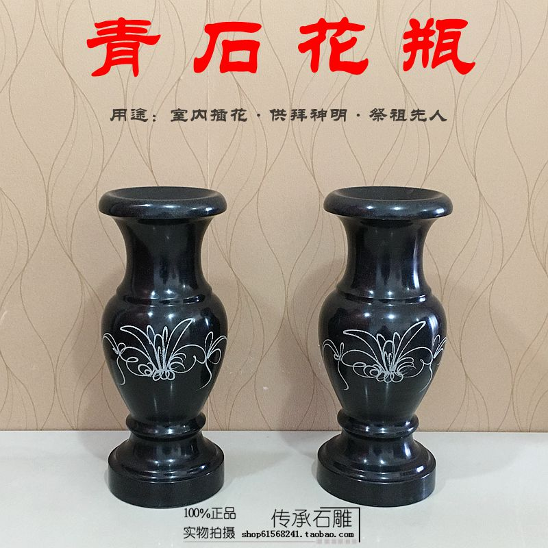 ChinaHao.com & Cemetery dedicated vase worship cemetery stone Censer stone vase indoor flower vase for worship gods vases