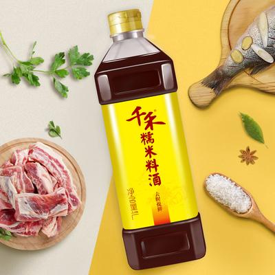 千禾糯米料酒1L瓶 去腥解腻增鲜提味 烹饪清蒸调味酒包邮