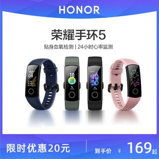 Huawei's Honor Band 5 NFC Blood Oxygen Heart Rate Monitoring New Product 4th Generation Upgrade Smart Sports Watch Mobile Payment Official Flagship Store