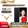 【Collection and purchase】Huawei HONOR/Glory Glory V10 comprehensive screen intelligent AI zoom dual camera business mobile phone genuine glory official flagship store Magic2