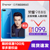 【Discount 100】Huawei honor/glory glory 9 youth version full screen mobile phone 7x official flagship store