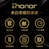 【The highest province 200】Huawei honor/glory Play 7X Netcom full screen mobile phone official flagship store