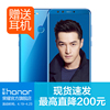 [Supreme Province 200] Huawei honor/glory Glory 9 Youth Edition full screen mobile 7x official flagship store