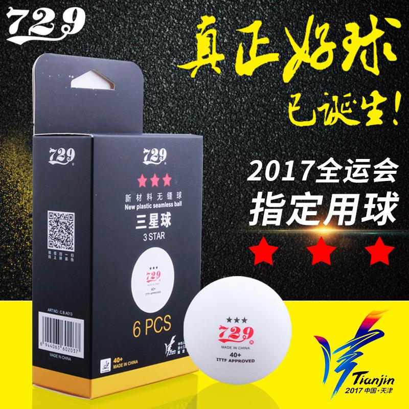 729 настольный теннис samsung уровень провинция команда все транспорт может обучение конкуренция использование солдаты теннисный мяч бесшовный мяч новый материал 3 звезда 40+