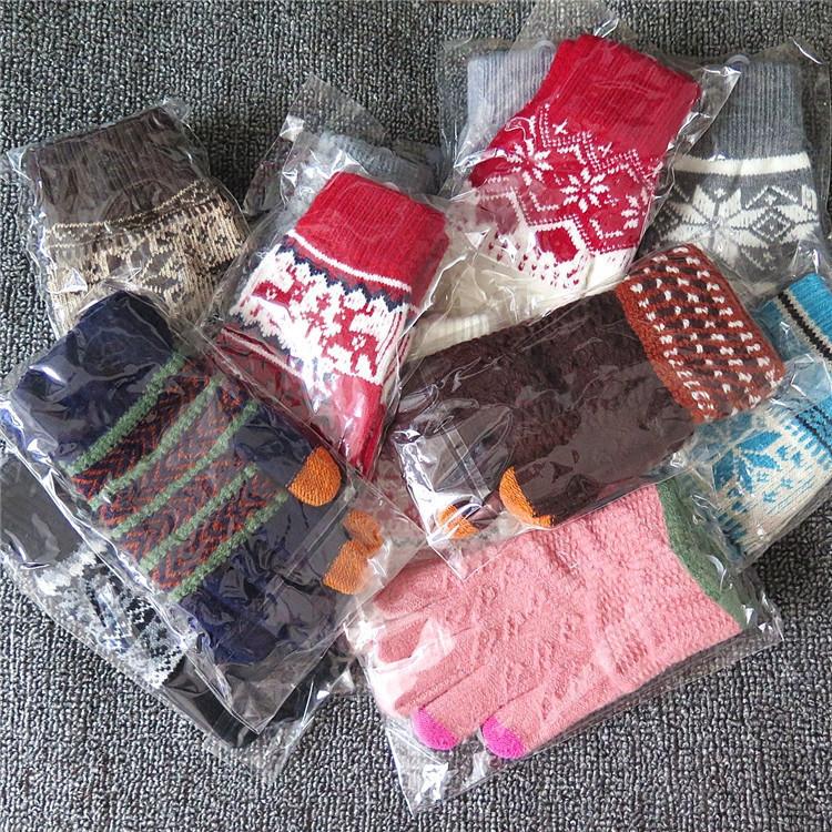 尾货样品清仓处理  毛线针织冬季加厚保暖男女士触摸屏手套批发
