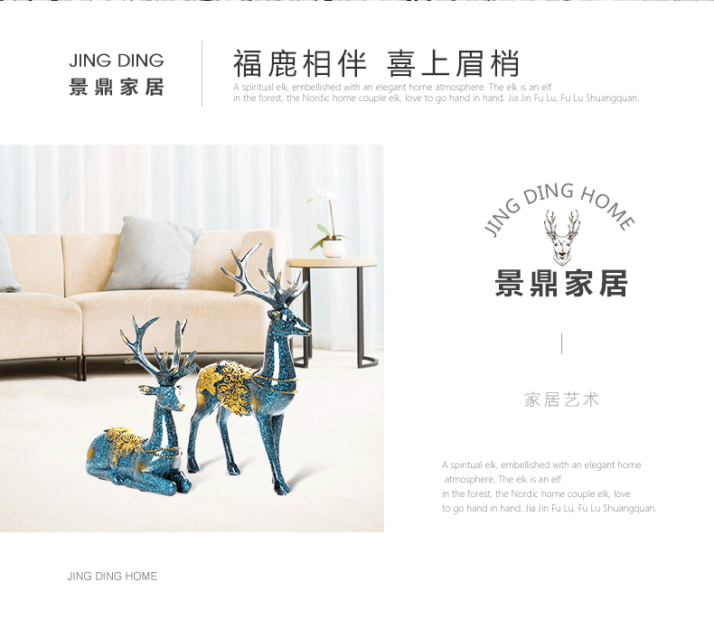 Boreal Europe style elk home furnishing articles example room TV ark of tea table soft adornment art decoration creative move