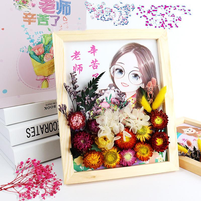 教师节礼物女老师手工diy实用高档礼品干花画创意纪念品个性自制