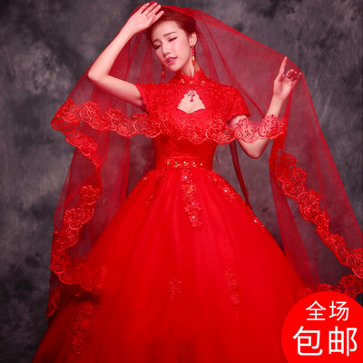 Bride wedding veil beautiful red Korean style single-layer wedding lace wedding accessories long tail veil