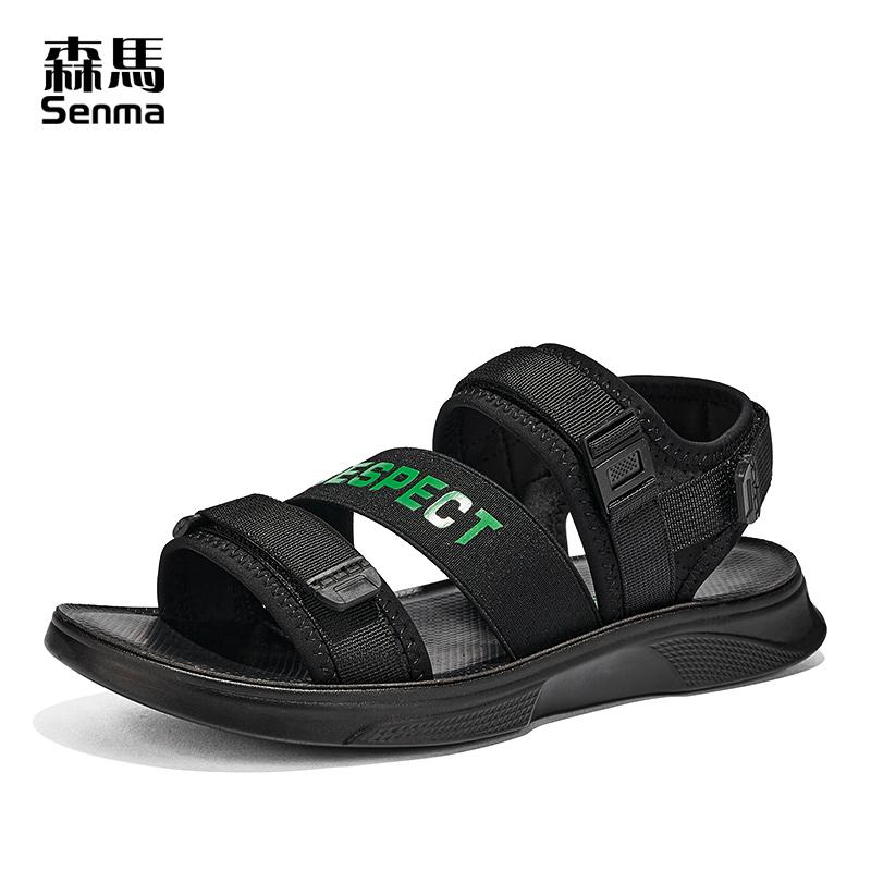 森马凉鞋男夏季外穿2021新款韩版百搭ins潮软底防滑开车沙滩鞋男