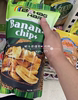 If the order is more than China stock no shipping costs Philippine banana chips bahaghariBananachips350g Zhang Ziyi same style sheet