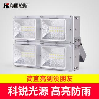 LED литье светящаяся лампа 100W200W работа мое свет реклама свет на открытом воздухе водонепроницаемый на открытом воздухе площадь суд больница прожектор на открытом воздухе, цена 2318 руб