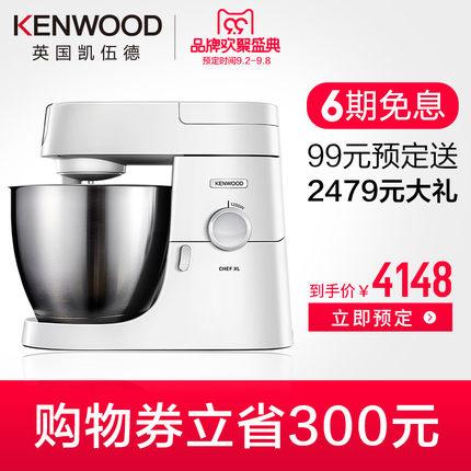 KENWOOD/凯伍德 KVL40厨师机家用和面机揉面机多功能搅拌KVL4100W