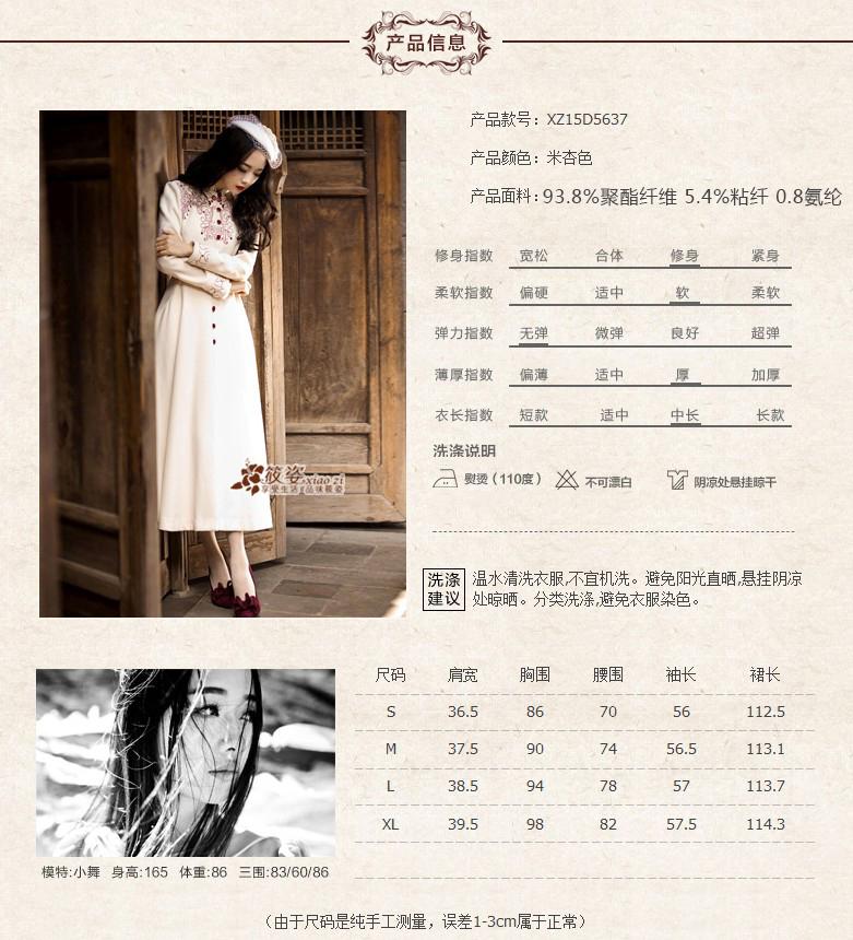 筱 姿 香香 玻璃 2017 mùa thu mới của phụ nữ thời trang retro áo len là mỏng trong áo dài