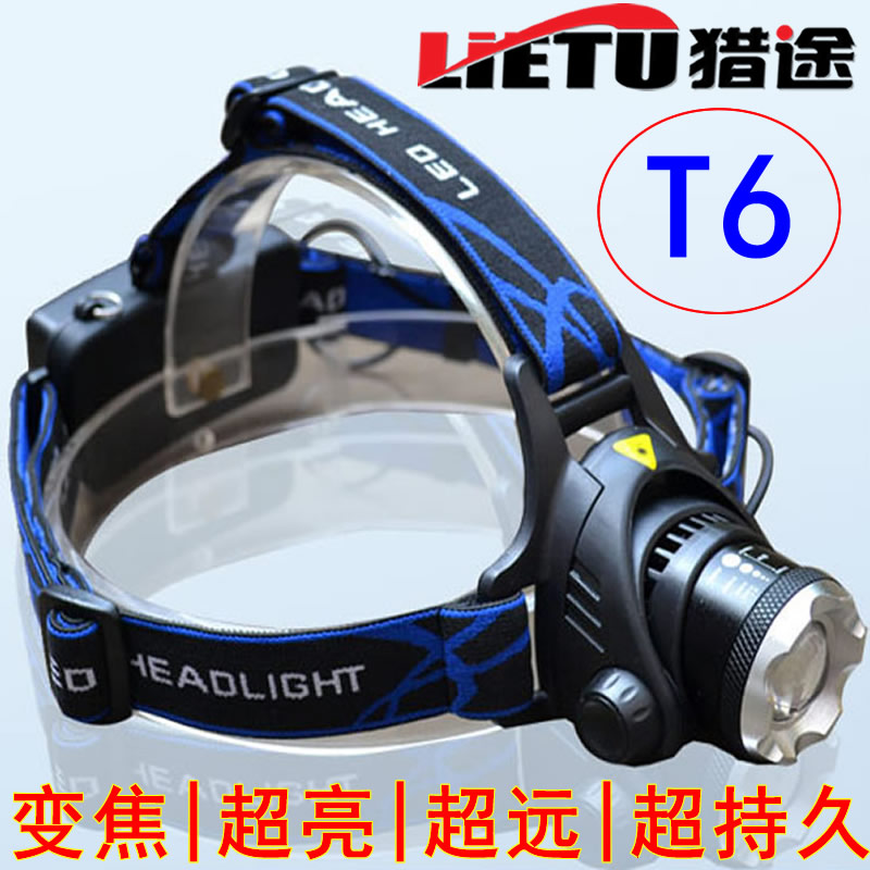 Охотничий путь индуктивной зарядки головы свет Слепящий супер яркий дальний ночной рыбалки рыбалка литий открытый наголовный водонепроницаемый рудный свет