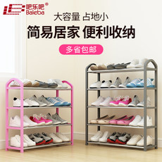 Shoes rack simple an...