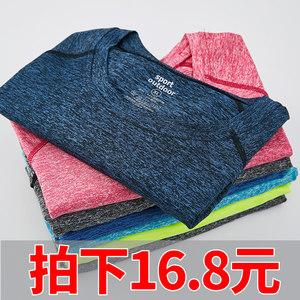 拍下29 户外男速干t恤女情侣短袖运动衫健身跑步服夏季弹力快干衣