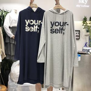 韩版sky新品秋装连帽卫衣女中长款字母印花单穿宽松显瘦潮学生棉