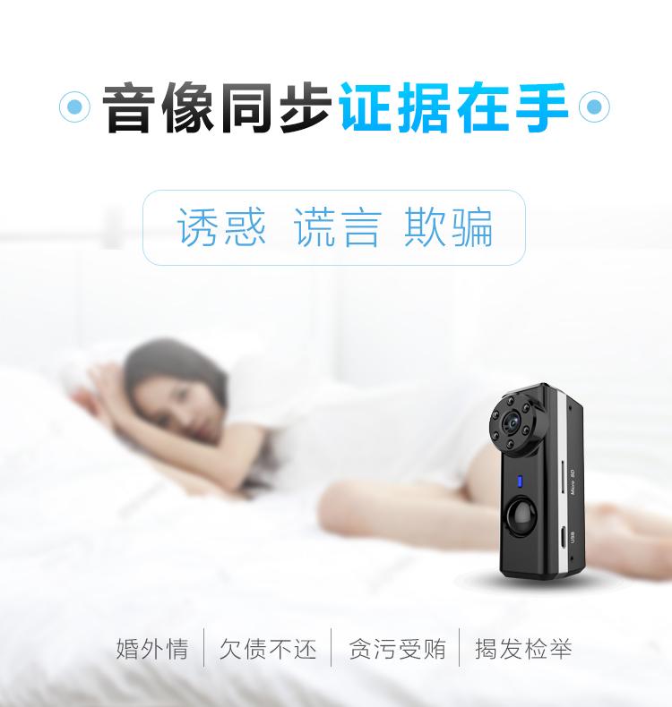 人体感应摄像头家用迷你无线WIFI远程监控器高清微型摄影机(图14)