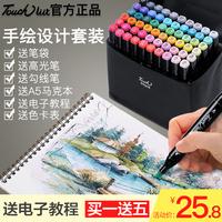 Оригинал Touch liit маслянистая двойная головка разноцветный Маркер три поколение 60 80 учеников начальных классов с ручной росписью 36/48 аниме для начинающих для живопись комплект полностью Набор из 168 цветов цвет ручка