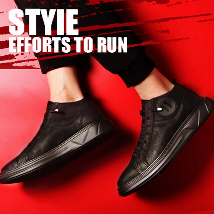 Taobao Best Shoes