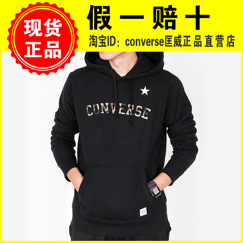 303b6cba4839 Genuine Converse men s casual sports hooded sweater new pullover autumn  coat 10005565-A01