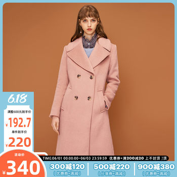 3 free 1ONLY spring with wool double-breasted wool coat jacket straight female 11834S512