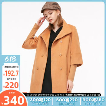 3 Free 1 ONLY Spring New Wool Stand Collar Knit Splicing Sleeve Wool Coat Female 11834S515