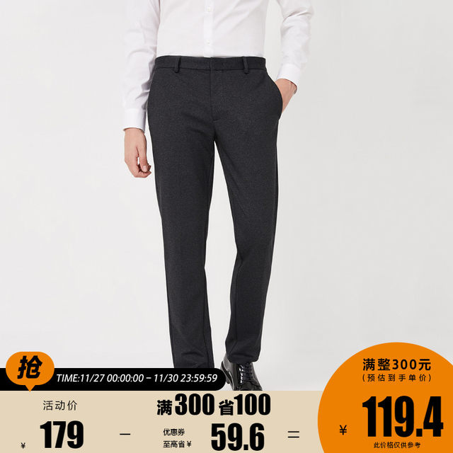 [聚] Jackjones Jack Jones new men's grid stretch long pants West pants 219314555