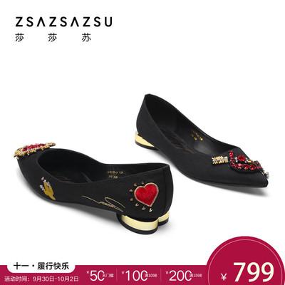 莎莎蘇2018新款女鞋刺繡釘珠飾扣 淺口尖頭平底單鞋女ZA98125-14