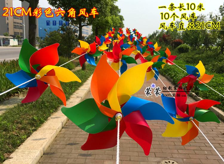 Цвет: Длинные 21см цвет шестигранной мельница/строка 10 метров оптом
