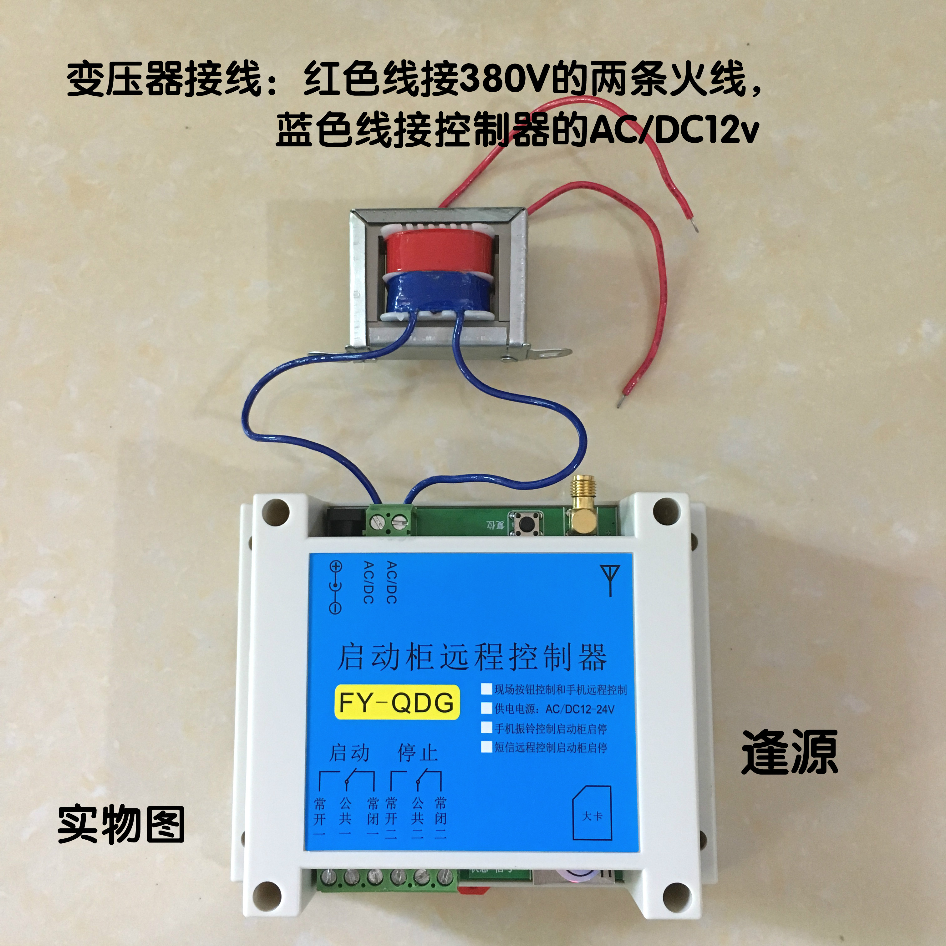 Usd 1040 380v To 12v Transformer Wiring Diagram Of The Whole Circuit Together With Pool Light Lightbox Moreview Prevnext