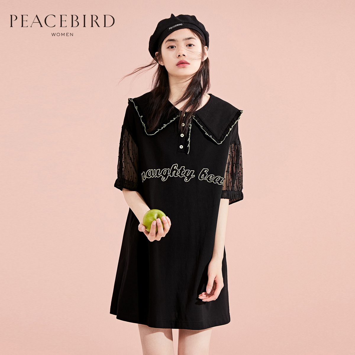 Peacebird doll collar dress 2020 Summer new black navy collar French vintage thin fairy small black dress