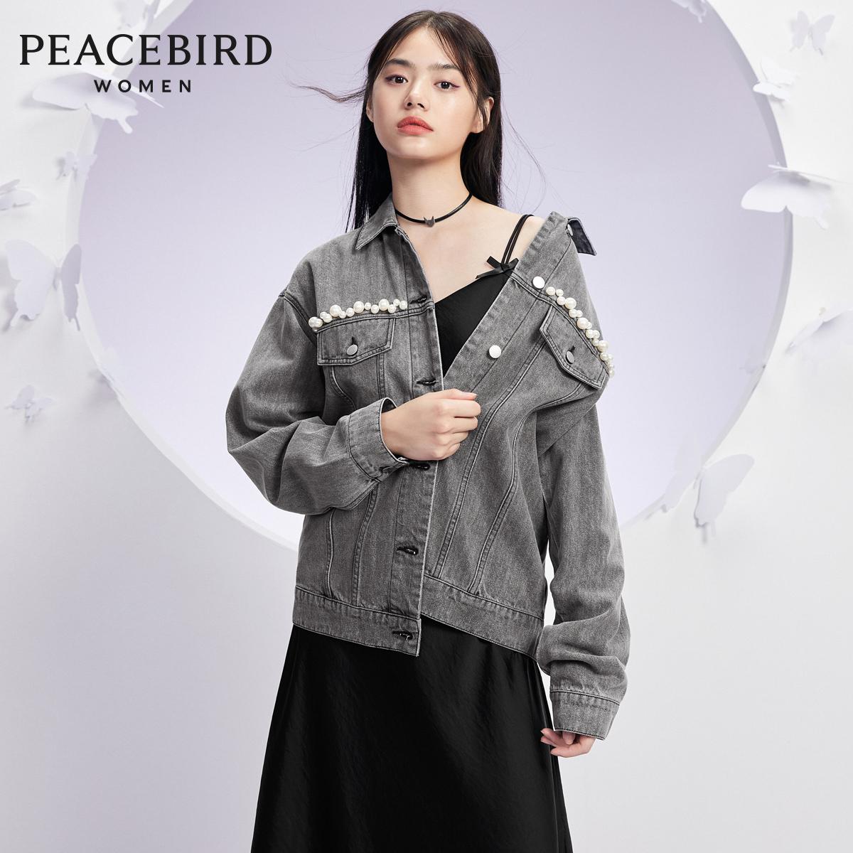 PEACEBIRD 太平鸟 女式珍珠牛仔外套 天猫优惠券折后¥279.9包邮(¥299.9-20)