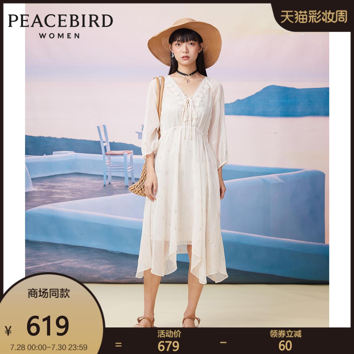 太平鳥2020夏季新款優雅修身v領收腰連衣裙A5FAA2295