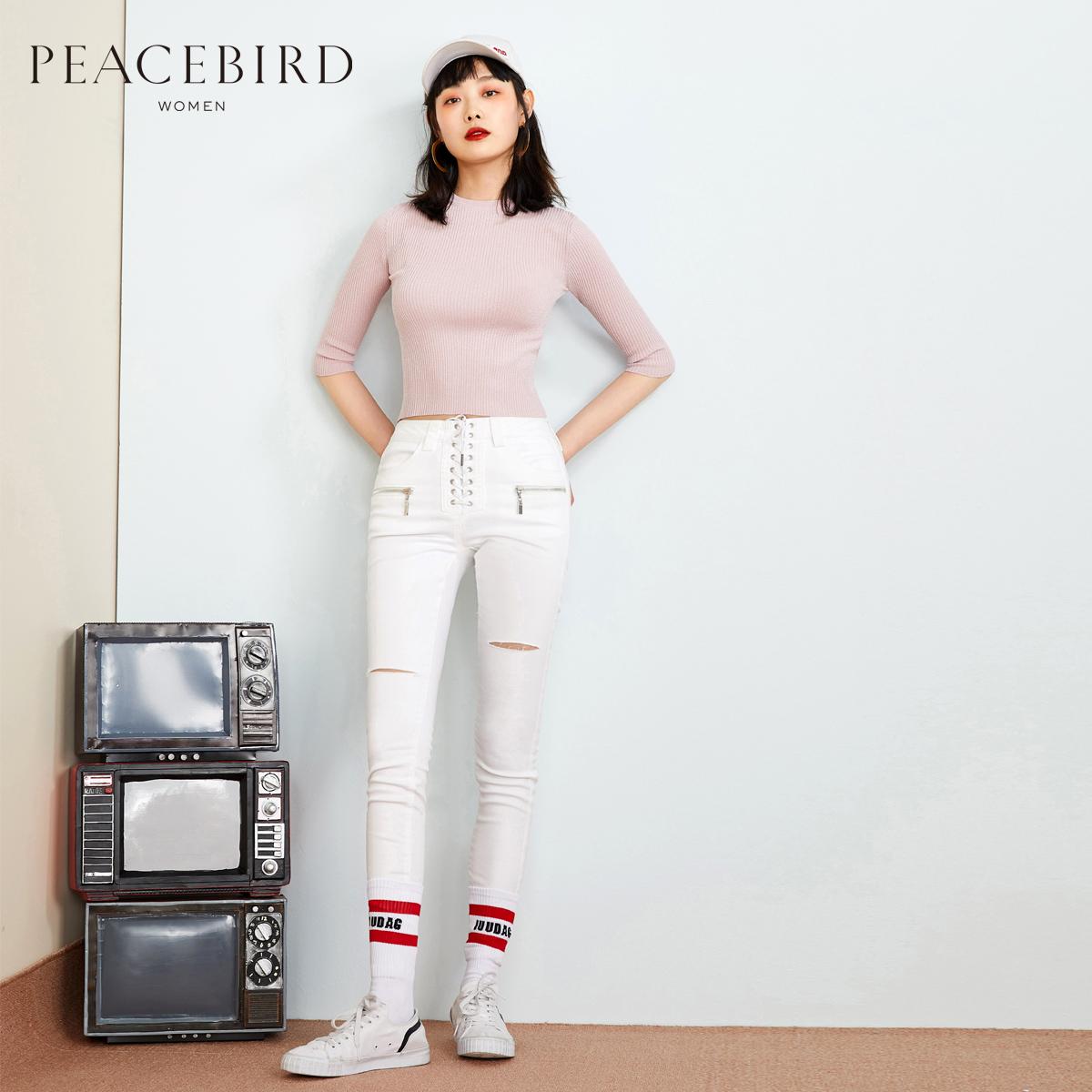 a784b455ea High waist jeans female spring new Korean version of the white elastic feet pants  slim hole pencil pants Pacific bird female